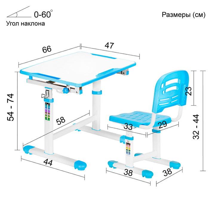 Комплект парта и стульчик Mealux EVO-07